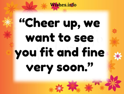 cheer-up-we-want-to-see