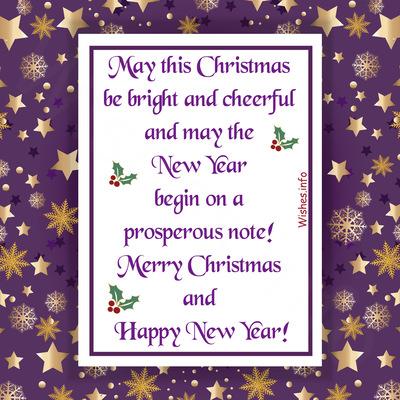 may-this-christmas-be-bright