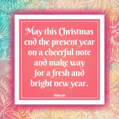 may-this-christmas-end