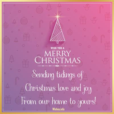 sending-tidings-of-christmas