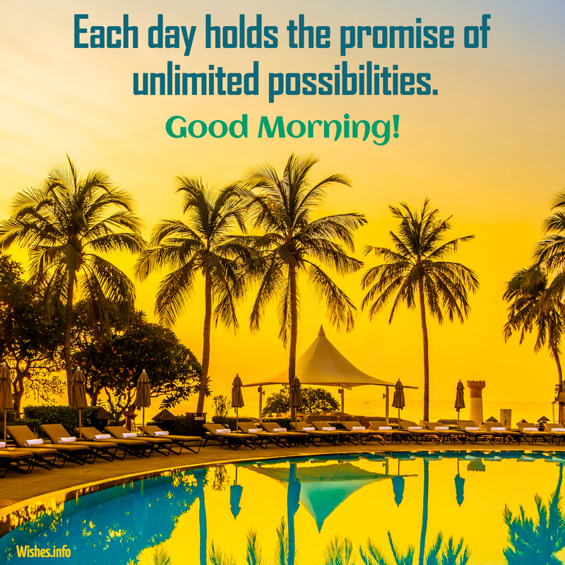 each-day-holds-the-promise