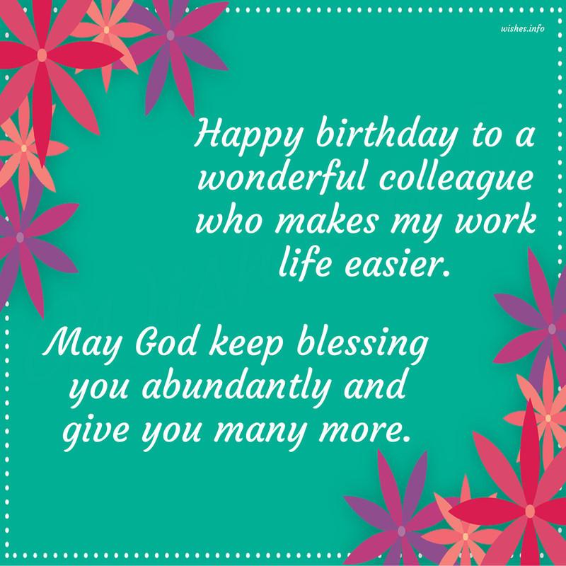 happy-birthday-to-a-wonderful