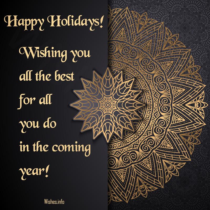 happy-holidays-wishing