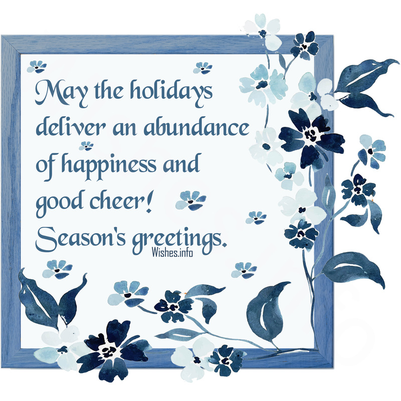 may-the-holidays-deliver